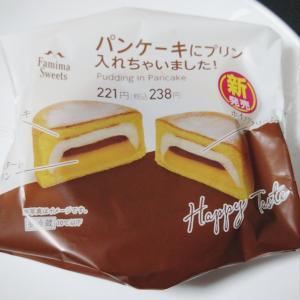 *ファミリーマート* パンケーキにプリン入れちゃいました! 238円(税込)