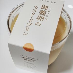 *ANTENOR* 御養卵のカスタードプリン 335円(税込)