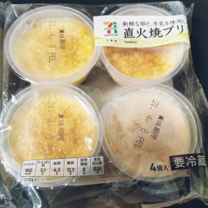 *セブンイレブン・OHAYO* 直火焼プリン 224円(税込)