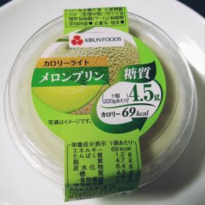 *紀文食品*カロリーライト メロンプリン 213円(税込)