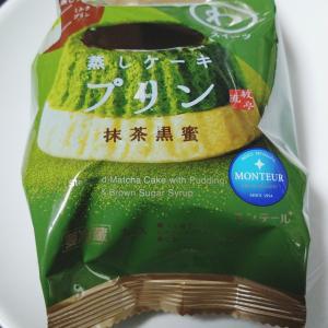 *モンテール* 蒸しケーキプリン 抹茶黒蜜 258円(税込)