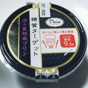 *プレシア* 糖質ターゲット 深み黒胡麻プリン 216円(税込)