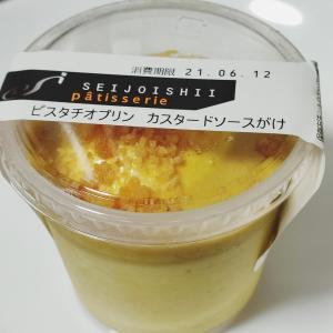 *成城石井* ピスタチオプリン カスタードソースがけ 322円(税込)