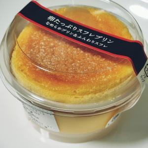 *成城石井* 卵たっぷりスフレプリン 322円(税込)