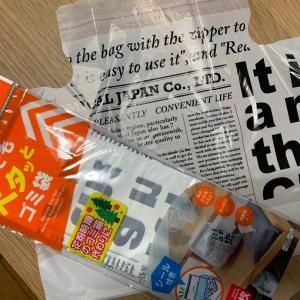 入院グッズにおすめ!ダイソーのゴミ袋箱。