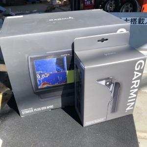 GARMIN STRIKER Plus 9sv…取り付け❗️