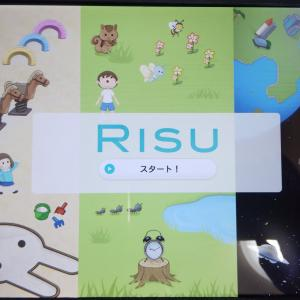 【中堅校の塾なし中学受験】タブレット教材「RISU」1ヶ月使ってみた感想~「スマイルゼミ」と使い勝手を比較!