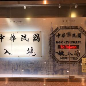 魅惑的な台湾のゲイ旅~台湾のホテルあるある~