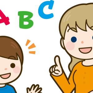 【子育て】YouTubeやディズニー英語システムなどを使って子供の英語学習を行っているお母さんの体験談