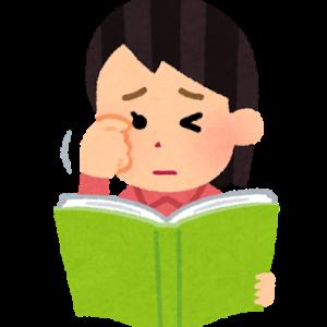 小説家になろうサイト、面白い小説多すぎて、寝不足です・・・。