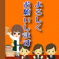 【小説】初心者向け 小説と物語の学校【はじめまして】