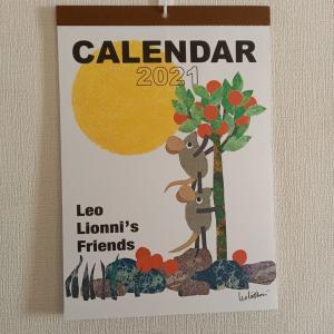 2021年のカレンダー。