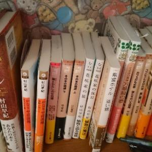 転勤族の本棚