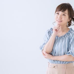 【真剣婚活者向け】一番初めのマッチングアプリの始め方