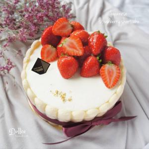 ロッテルダム発・美味しいケーキをデリバリー