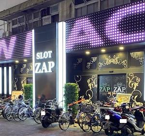 9月26日ZAP(ザップ)大森店の旧イベントを調査