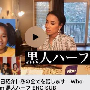 日本とアメリカの教育の違い •エスタさんの体験談•