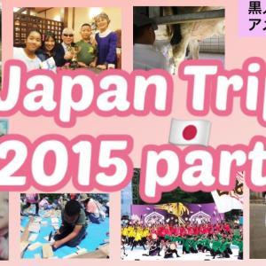 JAPAN Trip 2015 Part 1