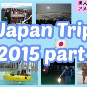 Japan Trip 2015 Part 2