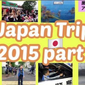 Japan Trip 2015 Part 3 [日本の小学校体験入学]