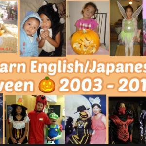 Halloween ハロウィン 2003-2019 子供達のナレーション入り