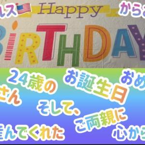 [藤井風] 24歳のお誕生日おめでとう生んでくれた、ご両親に感謝✨