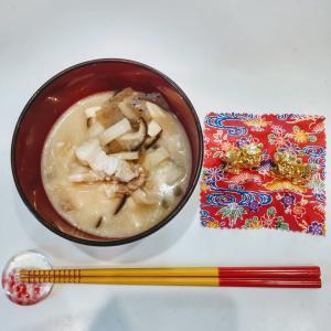【沖縄料理】正月にかかせないお祝い汁!40分で作れる簡単・本格派イナムドゥチ