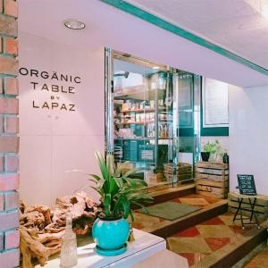 渋谷のorganic table by lapaz
