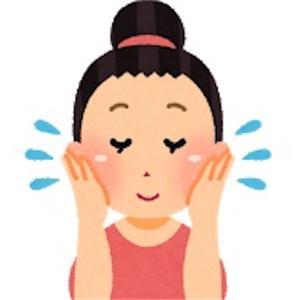 米のとぎ汁化粧水使い始めて2ヶ月!