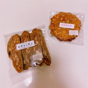 ヴィーガンのクッキー 感想