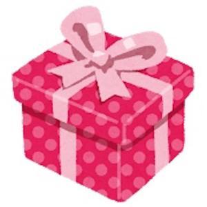 プレゼントやお礼の品いらないと思う