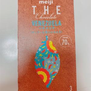 明治「ザ・チョコレート ベネズエラカカオ」レビュー