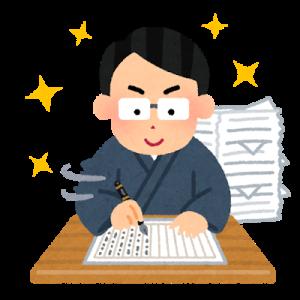 【継続日誌】ブログ継続90日【90日目】