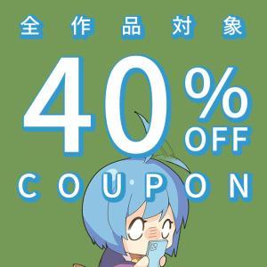 【割引】DL.siteから40%以上の割引券が来た人はVOICEROID買っとけ!