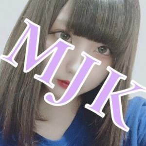【読者投稿】MJK東京(鶯谷/デリヘル)『ゆい(19)』幼児体型のパイパン少女と…