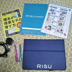 タブレット教材「RISU 算数」企業に忖度しない素直な感想(スタート編)【PR】