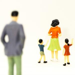 ひとり親家庭の離婚前と離婚後の生活で何が変わった?住居・仕事・家事育児・収入について振り返ってみた