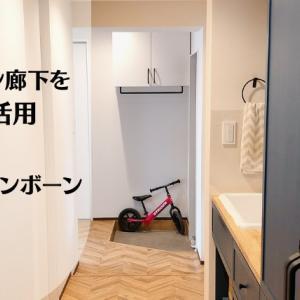 リノベーションで廊下に洗面所!床はヘリンボーンのフロアタイル
