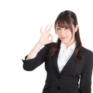 【年齢・業界別】おすすめ就職・転職エージェントをご紹介!【随時更新】