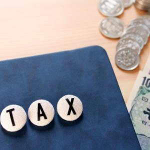 所得税の計算方法~所得控除編~
