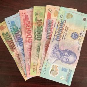 ベトナムのお金の話