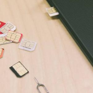 FUJI Wifiのクチコミ!SIMカードを契約して実際に使ってみた!