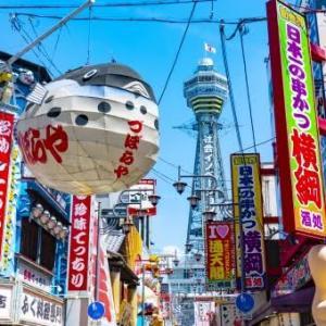 旅行では気付かなかった!関東から関西に引っ越して驚いたこと
