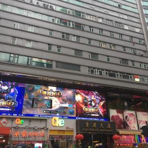 HK100の宿泊:香港のディープな雑居ビル・重慶大厦@2017.01.14