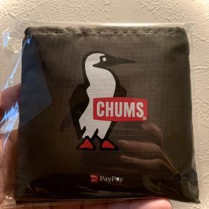 セブンイレブンでPayPayを使うと、チャムスのエコバッグがもらえる!第2弾はいつから…?