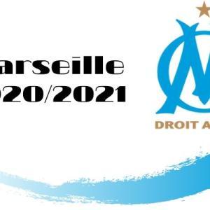 オリンピック・マルセイユ– 2020/2021【選手一覧・フォーメーション・スタメン】