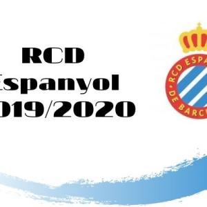 RCDエスパニョール 2019-2020【選手一覧・フォーメーション】
