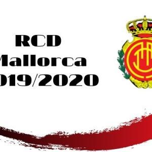 RCDマジョルカ 2019-2020【選手一覧・フォーメーション】