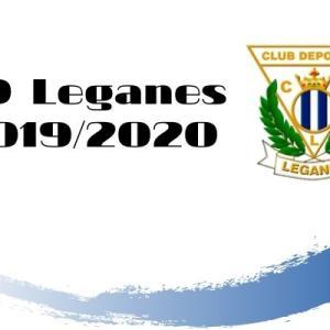 CDレガネス 2019-2020【選手一覧・フォーメーション】