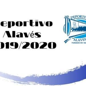 デポルティーボ・アラベス 2019-2020【選手一覧・フォーメーション】